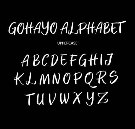 Gohayo vectorletterletters in hoofdletters. Goed gebruik voor logotype, titel van de omslag, titel van de poster, briefhoofd, hoofdtekst of elk gewenst ontwerp. Gemakkelijk te gebruiken, bewerken of van kleur veranderen. Stock Illustratie