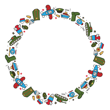 Vector round frame with military icons. Empty border with russian army element. Defender of the Fatherland Day - Russian national holiday on 23 February.