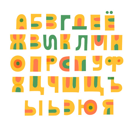Cute cyrillic hand drawn alphabet made in vector. Doodle colorfull russian papercut letters for your design. Isolated characters. Handdrawn display font for DIY projects and kids design.