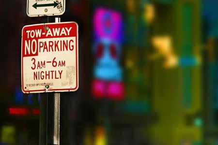 photo of tow-away street sign