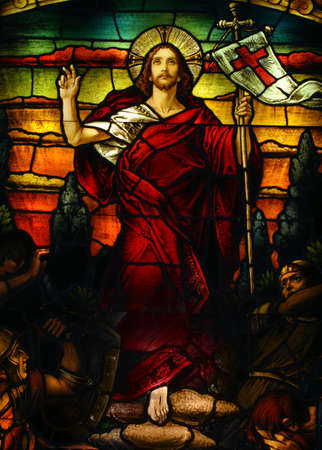 artistic jesus: Beautiful artistic stained glass portrait of Jesus