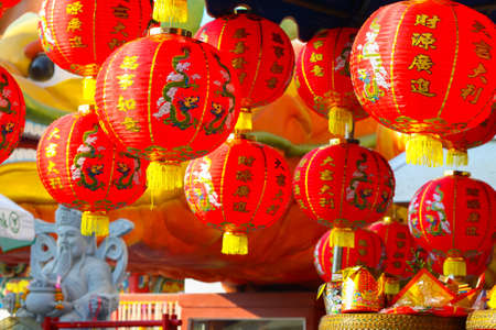 chinese new year decoration: Chinese lanterns in chinese new years day. Anniversary in new years day. Lanterns in China temple