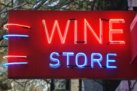 luminous: Luminous neon sign over a wine store Stock Photo