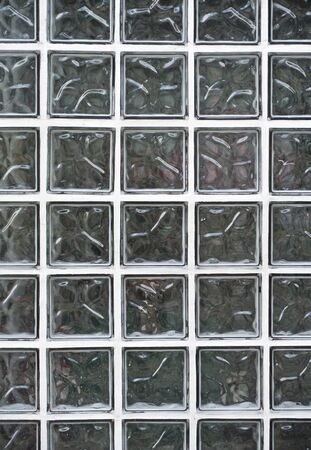 glass brick: Glass brick wall texture background Stock Photo