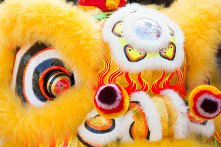 Chinese Lion Dance Head photo