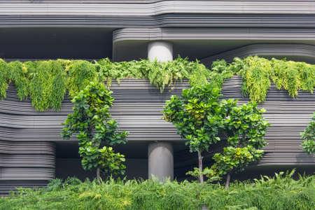 Edificio moderno con le piante Archivio Fotografico - 39992518