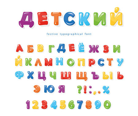 Cyrillic colorful font for kids. Festive glance letters and numbers. For birthday, advertising. Vector