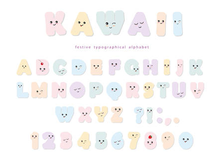 Kawaii alphabet in pastel colors with funny smiling faces. For birthday greeting cards, party invitation, kids design. Vector EPS10.