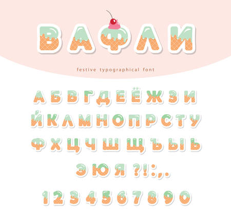 Sweet cyrillic font for kids. Wafer ice cream design. Paper cut out letters and numbers can be used for birthday card, baby shower, Valentines day. Isolated.