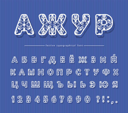 Cyrillic filigree decorative font. Lacy ornate ABC letters and numbers. Paper cut out signs. Vector illustration Vektorové ilustrace