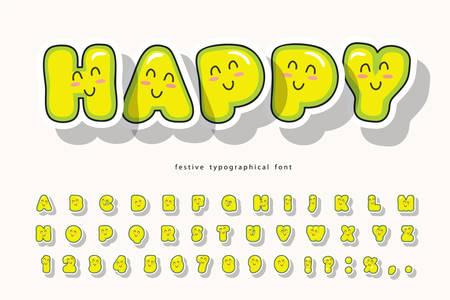 Fuente de burbuja kawaii con divertidas caras sonrientes. Alfabeto de dibujos animados lindo. Para cumpleaños, baby shower, tarjetas de felicitación, invitaciones a fiestas, diseño infantil. Ilustración vectorial Ilustración de vector