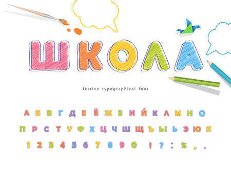 School cyrillic font for kids. Pencil crayon colorful alphabet. Cartoon letters and numbers. Handwritten, scribble. Vector