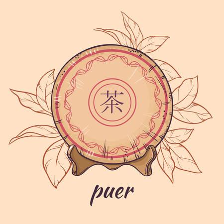 イラストを使用した色の背景上の中国茶プーアル