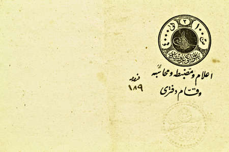 Aged, 200 years old letter from ottoman empire photo