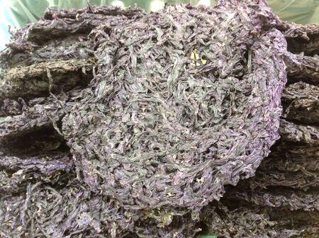 seaweeds: Dried seaweeds for sale at supermarket