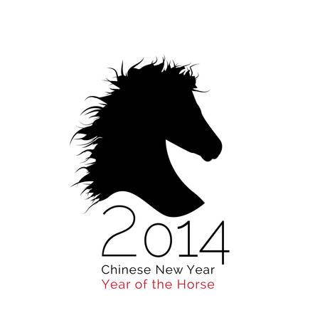 2014 - Year of the Horse Ilustração