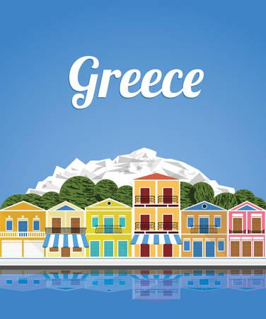 Greece, Travel illustration