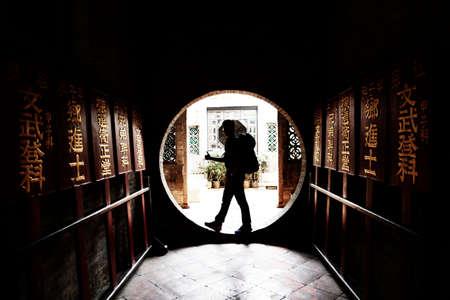 ting: Kun Ting Study, Chinese Traditional School Museum at Ping Shan Heritage Trail, Yuen Long, Hong Kong