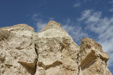 judean: Judean Desert: Cliffs Stock Photo