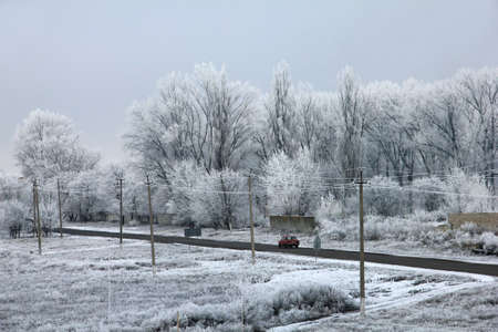 A panoramic view of a snowy urban landscape in Ukraine Stock Photo