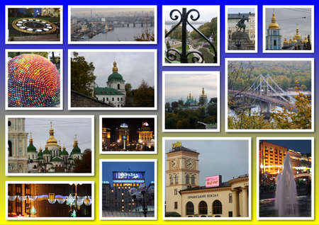 A collage of  Kyyv, the capital of Ukraine, in the autumn season Stock Photo