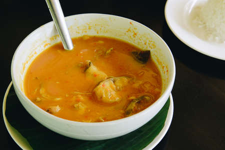 Orange-Curry, Kaeng som is Thai Food.