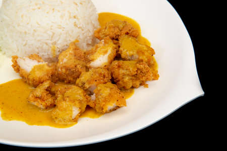 yellow curry fired chicken with rice