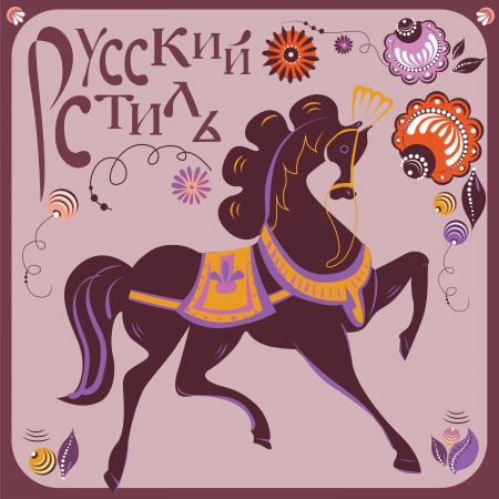Illustration of traditional Russian ornamental Gorodets style  Vector