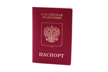 Federazione russa passaporto isolata on white