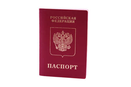 Russian Federation passport isolated on white Stock Photo