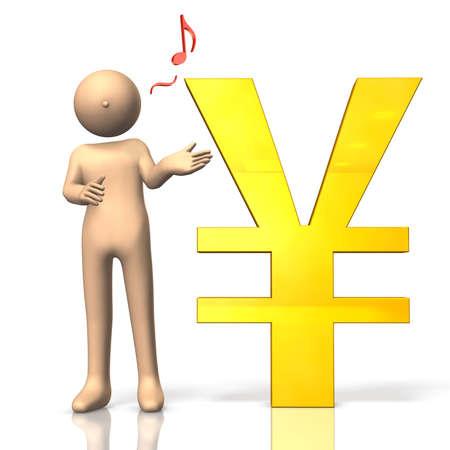 foretelling: Economy of the Yen