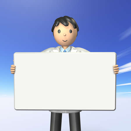 doctor who: Doctor who had a message board  Stock Photo