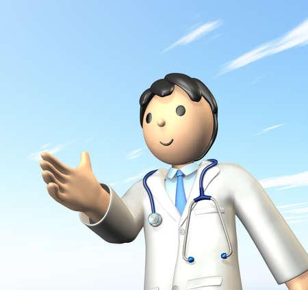 医者は握手を求めています。 写真素材 - 19586527