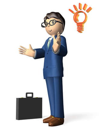 Reliable businessman has a self introduction