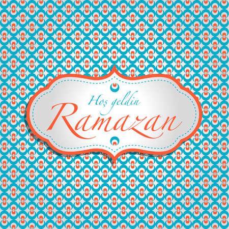 ramazan: ramazan cintemani pattern