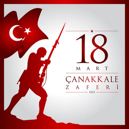 18 march canakkale victory day vector illustration
