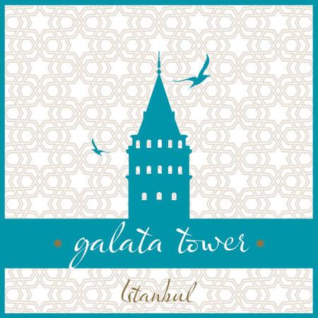istanbul galata tower vector illustration  イラスト・ベクター素材