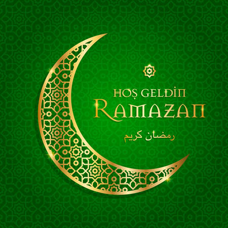 Ramadan, ramadan. welcome ramadan greeting card (turkish: hos geldin ramazan)