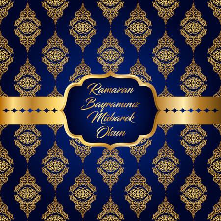 bless your ramadan feast greeting card (turkish: ramazan bayramuz mubarek olsun) Illustration