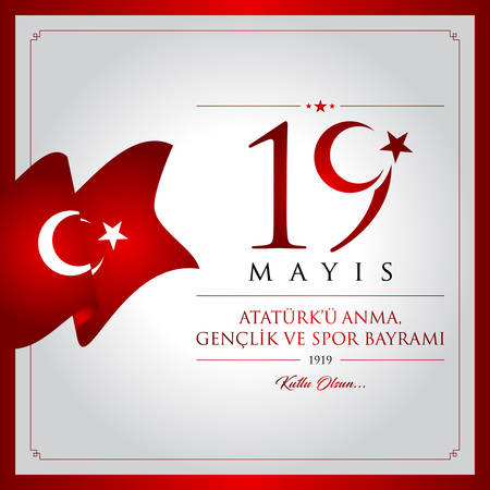 19 of May, Ataturk memorial, youth and sport holiday vector illustration. 19th of May, Commemoration of Ataturk, Youth and Sports day Turkey celebration card.