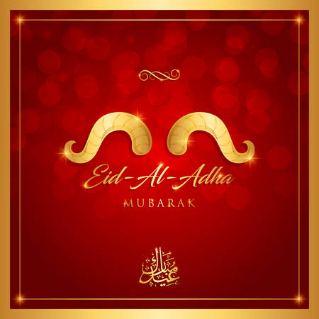 Islamic festival of sacrifice, Eid-Al-Adha Mubarak greeting card vector illustration. Illustration