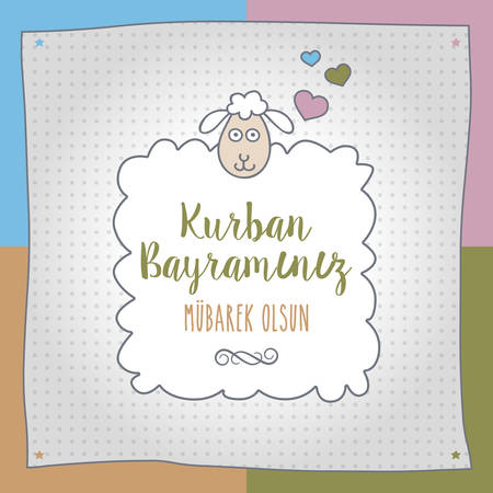 Islamic festival of sacrifice greeting card vector illustration with sheep design on dotted background