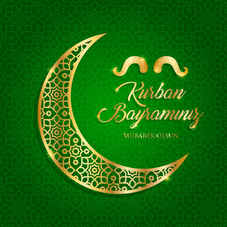 sacrifice feast, islamic festival of sacrifice, eid-al-adha mubarak greeting card vector illustration  イラスト・ベクター素材