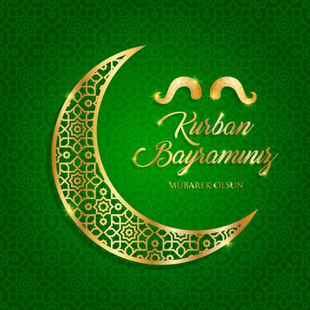 sacrifice feast, islamic festival of sacrifice, eid-al-adha mubarak greeting card vector illustration Illustration