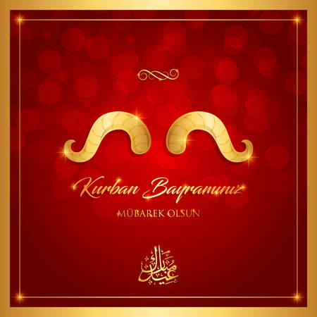 sacrifice feast, islamic festival of sacrifice, eid-al-adha mubarak greeting card vector illustration Illustration