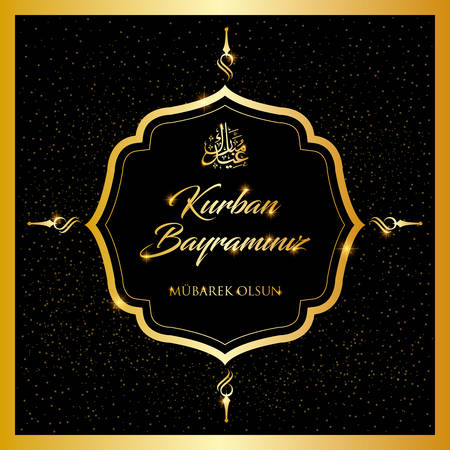 Islamic festival of sacrifice greeting card vector illustration on sparkling black background Stok Fotoğraf - 100956971