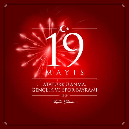 19 mayis Ataturk memorial, youth and sport holiday vector illustration. Translation : May, Commemoration of Ataturk, Youth and Sports Day Turkey celebration card.