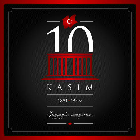 10th century vector illustration of Mustafa Kemal Ataturk Death Day anniversary on black background 矢量图像