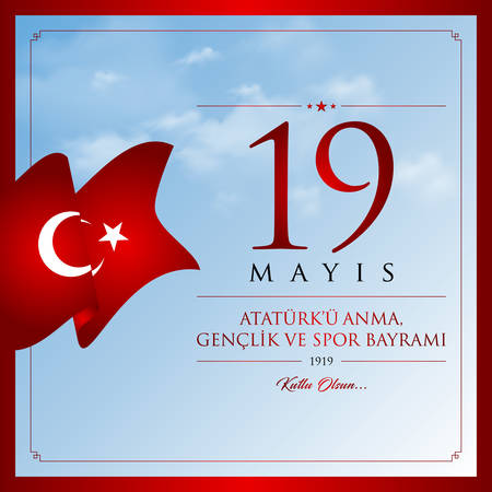 19 Mayis Ataturk memorial, youth and sport holiday vector illustration. 19th of May, Commemoration of Ataturk, Youth and Sports day Turkey celebration card.