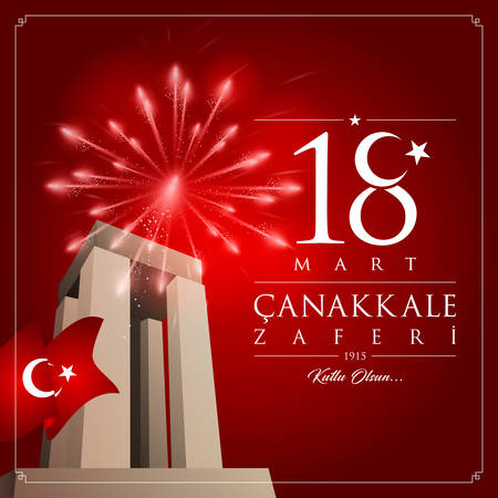 18 mart canakkale victory vector illustration. (18 March, Canakkale Victory Day Turkey celebration card.)